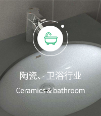 陶瓷卫浴行业涂装循环水处理,油漆废水处理