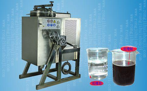 100升风冷溶剂回收机