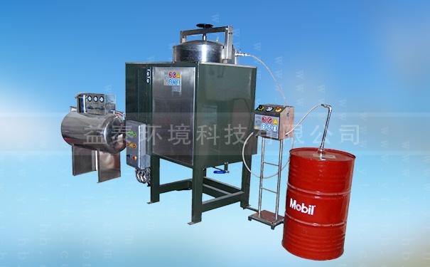 200升风冷防爆溶剂回收机