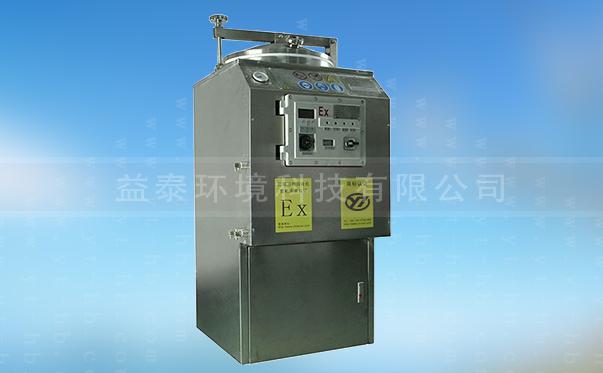 35升水冷防爆溶剂回收机