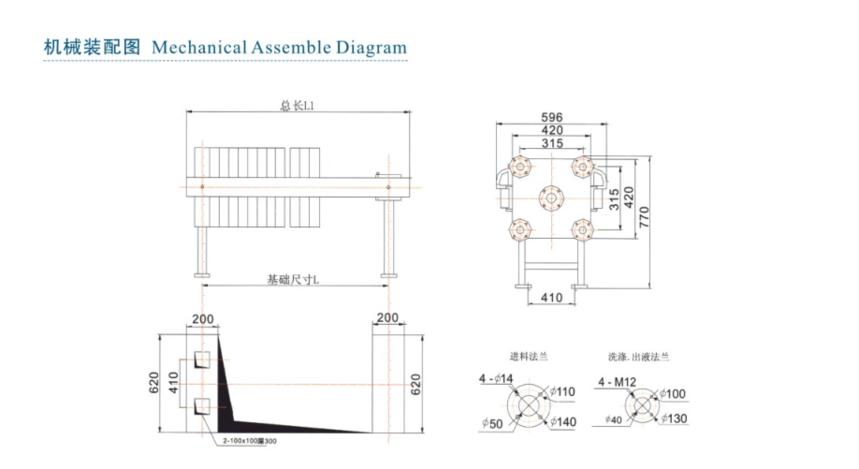 千斤頂式壓濾機機械裝配圖