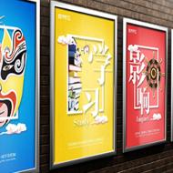 標識標牌--文化海報框