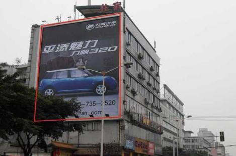 蘇州廣告公司