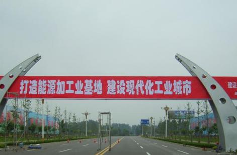 蘇州門頭廣告牌設計