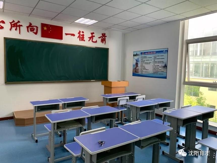 沈阳育才教育补习学校小班教室.jpg