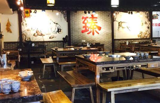 重庆比较好的火锅店是哪家