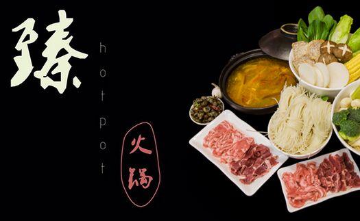 在重庆开火锅店多少钱