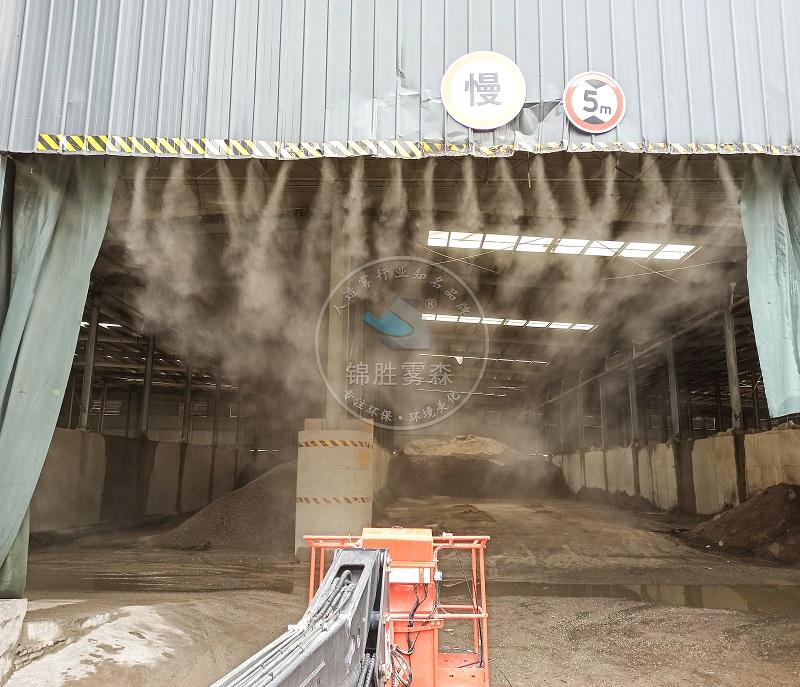 陕西西安第二市政工程公司拌合厂喷雾除尘项目 (6).jpg