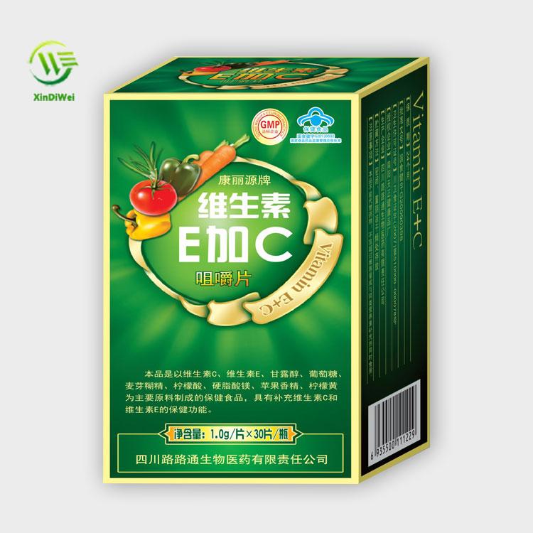 維生素E加C.jpg