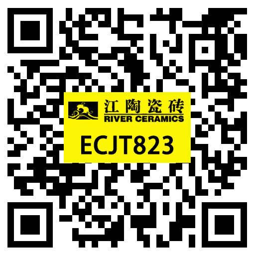 微信图片_202008111706565.jpg