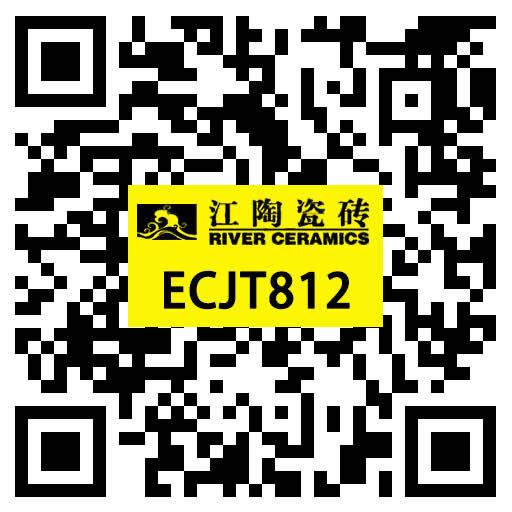 微信图片_202008111706567.jpg