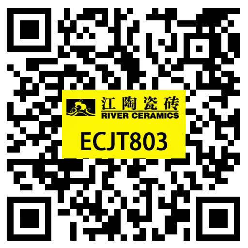 微信图片_2020081117065611.jpg