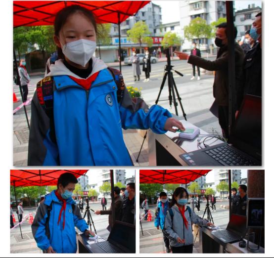 0520杭州刷脸3秒进校园,体温、健康码、考勤一次性搞定318.png