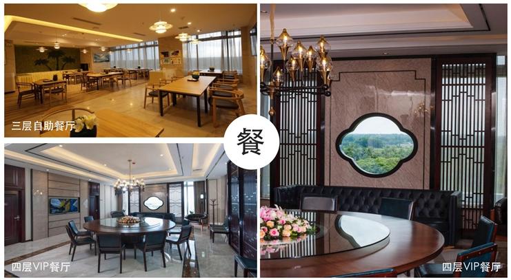 海南慈铭博鳌国际医院餐厅