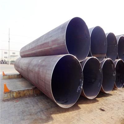 大口径埋弧焊直缝钢管.jpg
