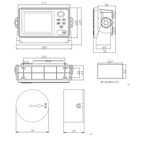 尺寸圖GP-700.png