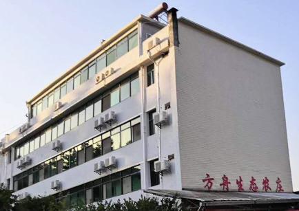 东江湖农家乐-方舟生态农庄(近景拍摄)