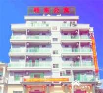 三亚胜家老年公寓—旅居养老三亚市天涯镇养