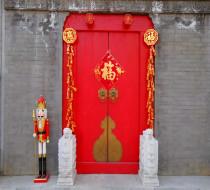 北京金泰颐寿轩敬老院西城区三庙街孔雀分院