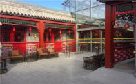 北京市金泰颐寿轩敬老院西城区校场敬老院八