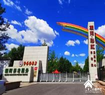 北京市朝阳区彩虹村庄养老院-朝阳区金盏乡