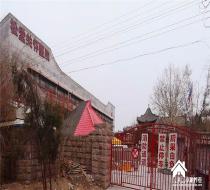 中国老龄事业发展基金会北京松堂关怀医院-