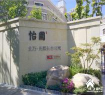 北万怡园光熙长者公寓【医保定点】-朝阳区