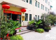 上海市徐汇区斜土街道第二敬老院—徐汇区大