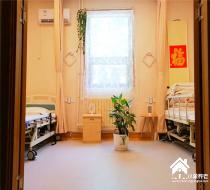 北京丽湾养老服务中心—朝阳区潘家园养老院