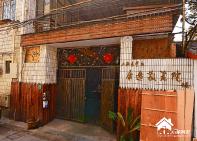 上海长宁区康逸敬老院—长宁区江苏路街道养