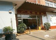 上海广慈敬老院—长宁区北新泾街道金钟平塘