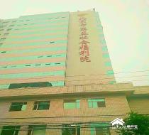 北京市第五社会福利院—北京市朝阳区华严里