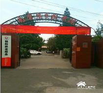 北京市朝阳区南磨房乡敬老院—朝阳区南磨房