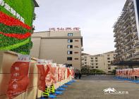 上海长宁区逸仙西郊养老院—长宁区程家桥街
