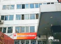 北京市朝阳区亚运村街道社区养老照料中心—