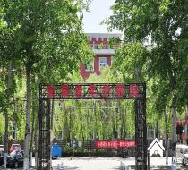 北京市大兴区安泰老年护养院—北京市大兴区