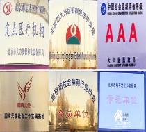 北京市大兴区虹枫老年护养院—北京市大兴区
