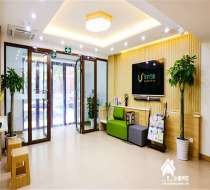 海淀区学院路优护万家养老照料中心—北京市