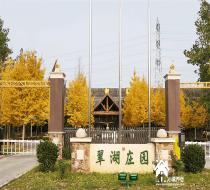 翠湖老年庄园—北京市海淀区上庄镇翠湖路养