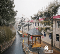 北京市海淀区香山老年公寓—北京市海淀区四