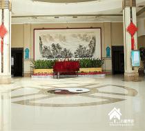 北京市海淀区四季青镇敬老院—北京市海淀区