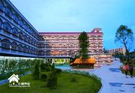 珠海圆梦园(珠海莲洲镇社会福利中心)—珠