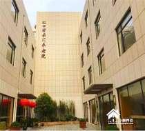 上海市虹口孝乐汇养老院—上海市虹口区广中