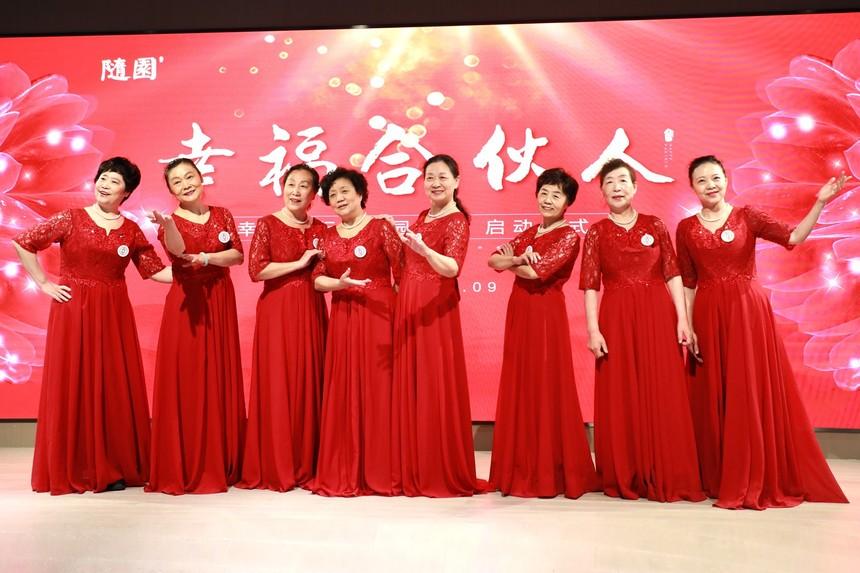 北京市房山区医养结合养老院