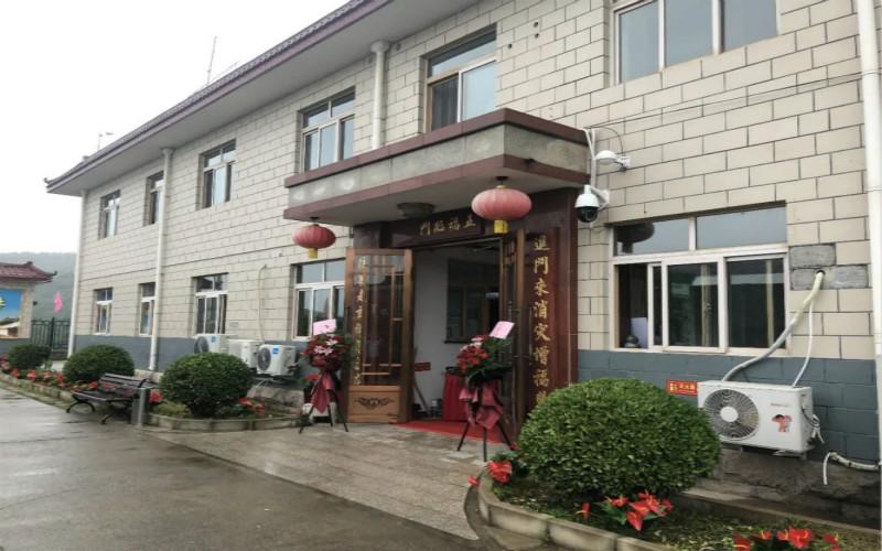 北京市海淀区养老院