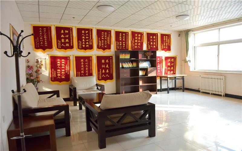 北京市昌平区医养结合老年公寓