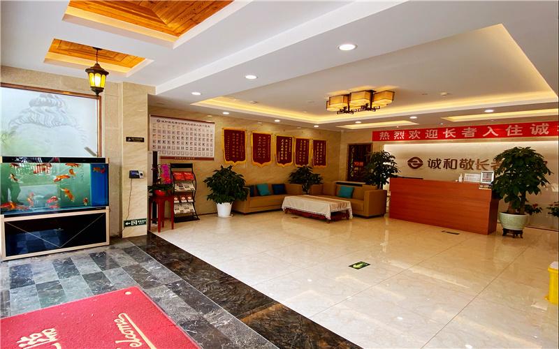 北京高端养老院