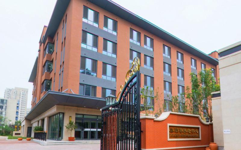 北京市高端养老院