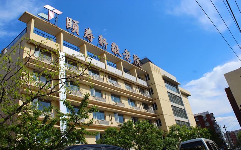北京市西城区高端养老院