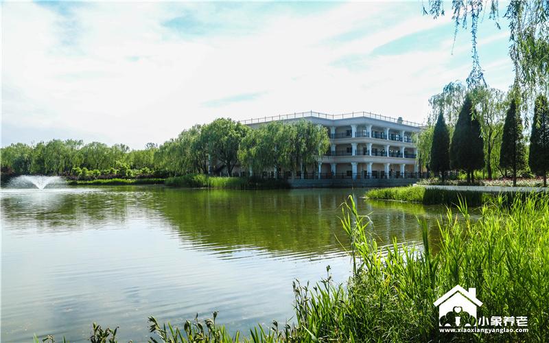 北京高端养老社区